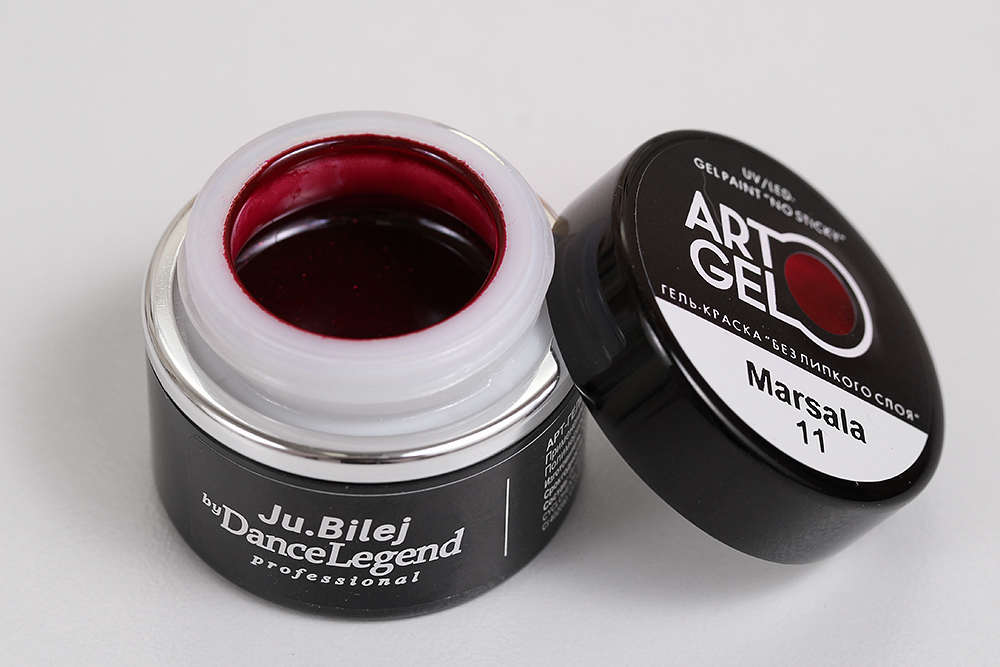 Art Gel 11 - Marsala
