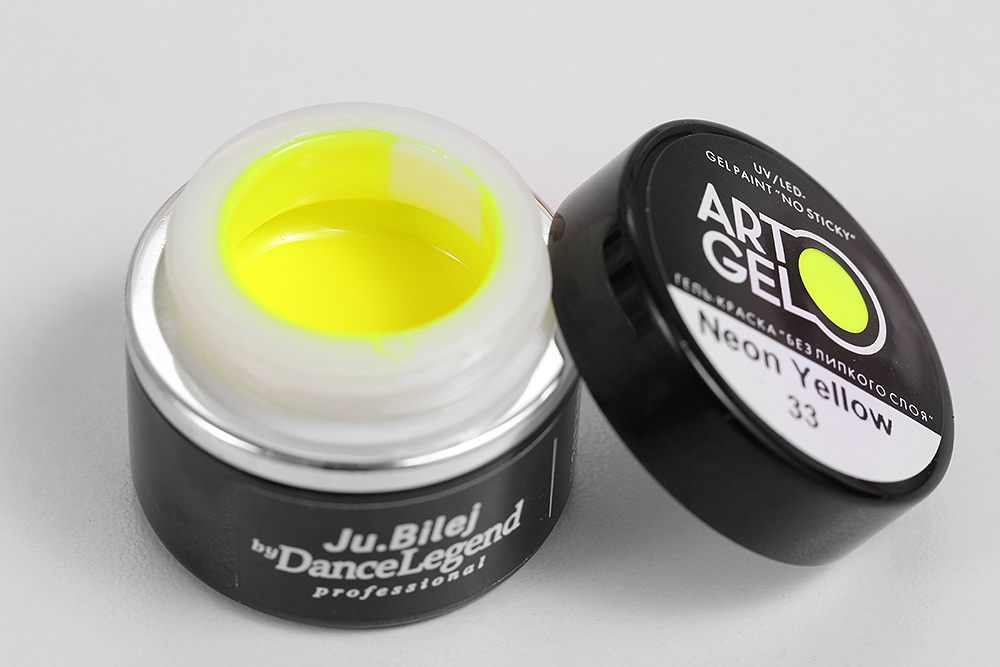 Art Gel 33 - Neon Yellow