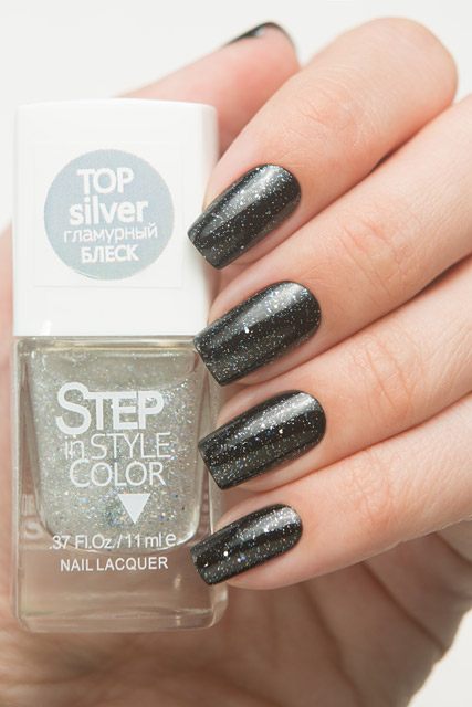 Step — Top Silver