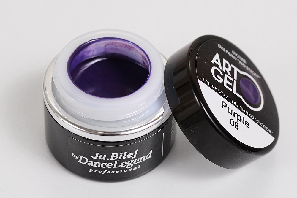 Art Gel 8 - Purple